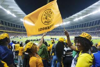 Kaizer Chiefs VS Stellenbosch FC