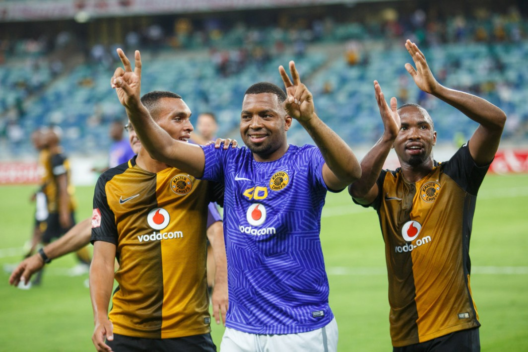 Kaizer Chiefs play Polokwane City behind closed doors